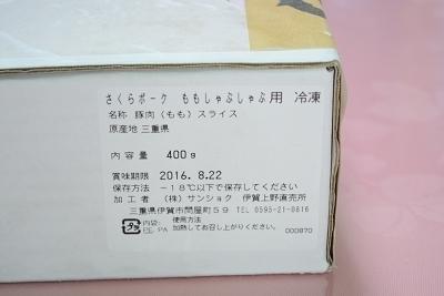 DSC_0546000000008.jpg