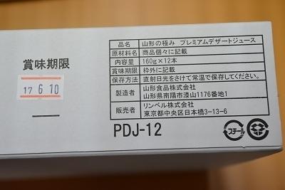 DSC_0663000000031.jpg