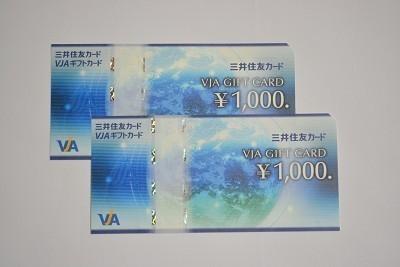 DSC_7554000000006.jpg