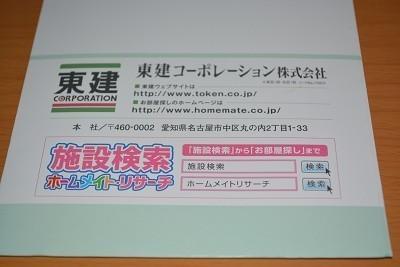 DSC_7633000000001.jpg