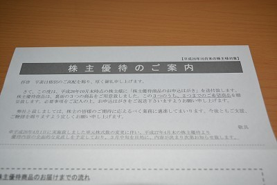 DSC_7634000000002.jpg