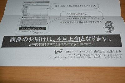 DSC_7637000000005.jpg