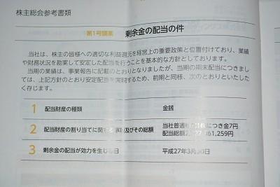 DSC_7814000000018.jpg