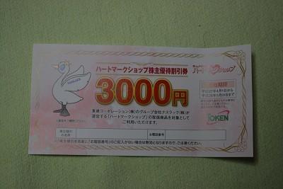 DSC_8125000000078.jpg