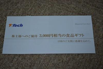 DSC_9112000000021.jpg