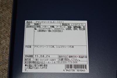 DSC_9126000000007.jpg