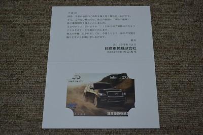 DSC_9157000000008.jpg