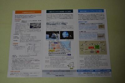 DSC_9203000000001.jpg