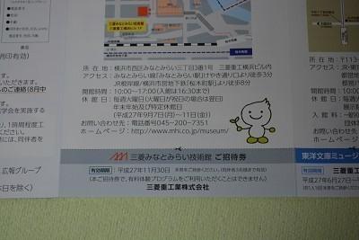 DSC_9206000000004.jpg