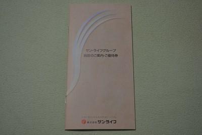 DSC_9228000000026.jpg