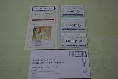 DSC_9229000000027.jpg
