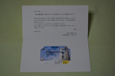 DSC_9232000000030.jpg