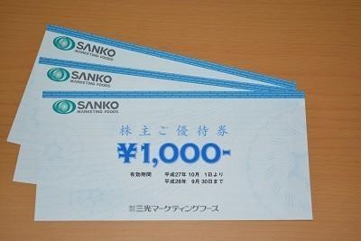 DSC_9703000000007.jpg